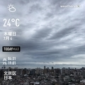 [Instaweather]WeatherShot(2019-07-04)