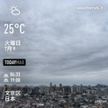 [Instaweather]WeatherShot(2019-07-09)