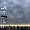 [Instaweather]WeatherShot(2019-07-10)