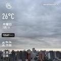 [Instaweather]WeatherShot(2019-07-11)