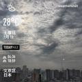 [Instaweather]WeatherShot(2019-07-13)