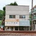 [街角][風景]生田駅近く(2019-06-08 10:36)