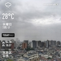 [Instaweather]WeatherShot(2019-07-17)