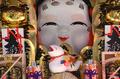 [東京][祭]酉の市(2012-11-20 13:21)
