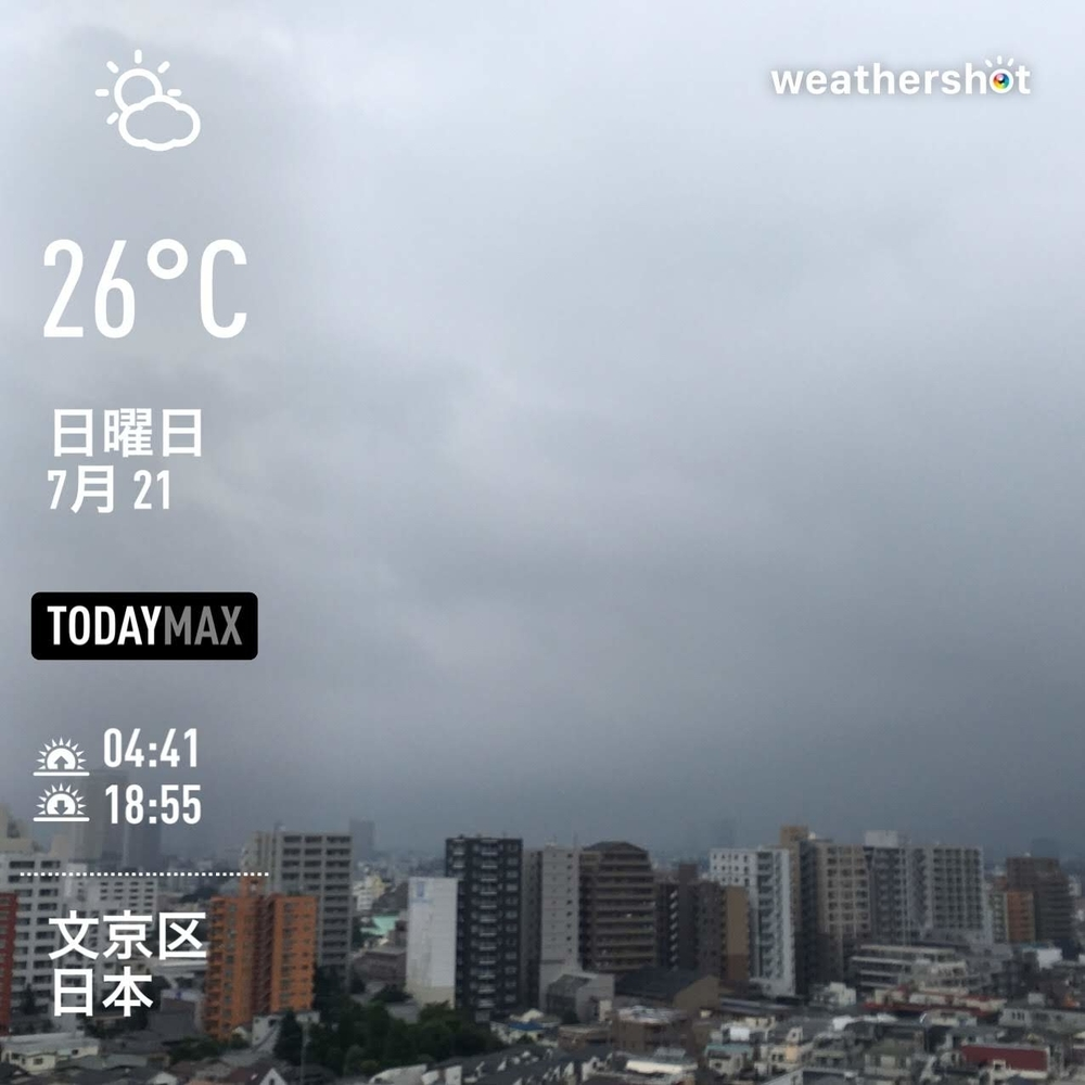 WeatherShot(2019-07-21)