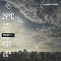 [Instaweather]WeatherShot(2019-07-24)