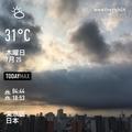 [Instaweather]WeatherShot(2019-07-25)