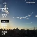 [Instaweather]WeatherShot(2019-07-26)