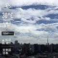 [Instaweather]WeatherShot(2019-07-27)