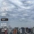 [Instaweather]WeatherShot(2019-07-28)