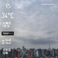 [Instaweather]WeatherShot(2019-07-30)