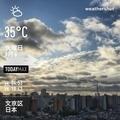 [Instaweather]WeatherShot(2019-08-06)