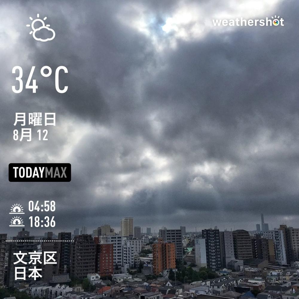 WeatherShot(2019-08-12)
