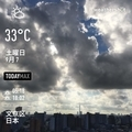 [Instaweather]WeatherShot(2019-09-07)