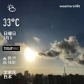 [Instaweather]WeatherShot(2019-09-08)