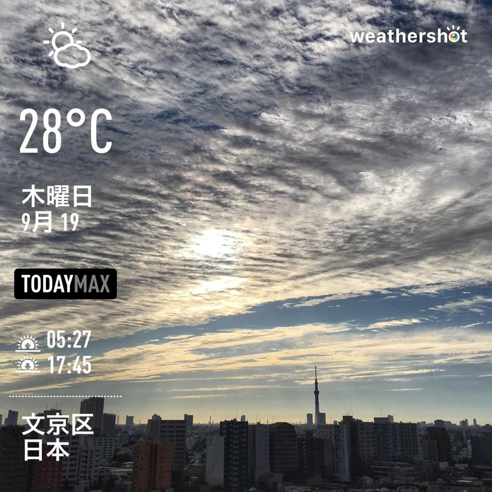 WeatherShot(2019-09-19)