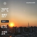 [Instaweather]WeatherShot(2019-09-27)