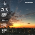 [Instaweather]WeatherShot(2019-09-28)