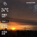 [Instaweather]WeatherShot(2019-10-07)