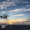 [Instaweather]WeatherShot(2019-10-09)