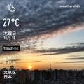 [Instaweather]WeatherShot(2019-10-10)