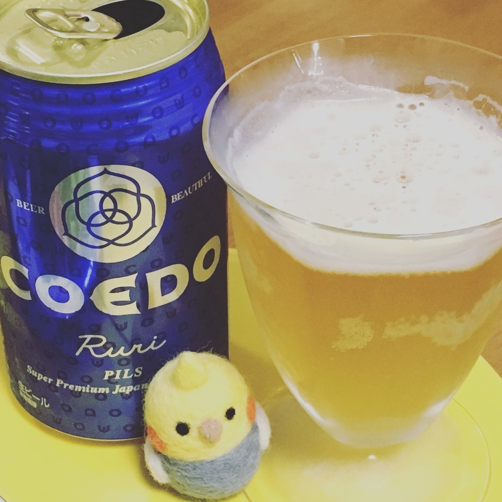 COEDO(2019-10-14)