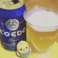 [お酒][ビール]COEDO(2019-10-14)