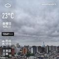 [Instaweather]WeatherShot(2019-10-11)