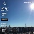 [Instaweather]WeatherShot(2019-10-13)