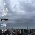 [Instaweather]WeatherShot(2019-10-14)