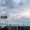 [Instaweather]WeatherShot(2019-10-15)