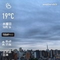 [Instaweather]WeatherShot(2019-10-16)