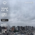 [Instaweather]WeatherShot(2019-10-19)
