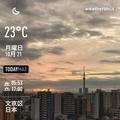 [Instaweather]WeatherShot(2019-10-21)