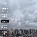 [Instaweather]WeatherShot(2019-10-22)