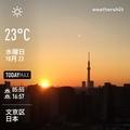 [Instaweather]WeatherShot(2019-10-23)