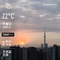 [Instaweather]WeatherShot(2019-10-24)