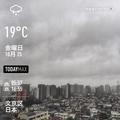[Instaweather]WeatherShot(2019-10-25)