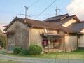 [熊本][建物]古い家(2019-10-26 16:32)
