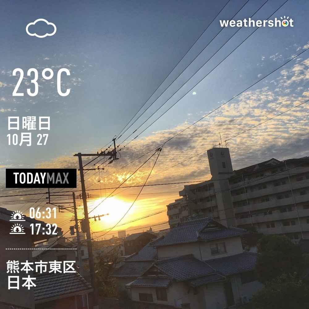 WeatherShot(2019-10-27)