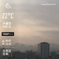 [Instaweather]WeatherShot(2019-10-30)