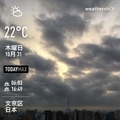 [Instaweather]WeatherShot(2019-10-31)