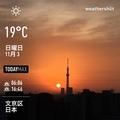 [Instaweather]WeatherShot(2019-11-03)