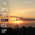 [Instaweather]WeatherShot(2019-11-04)
