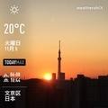 [Instaweather]WeatherShot(2019-11-05)