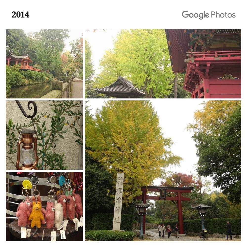 この日の思い出(2014-11-12)