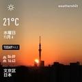 [Instaweather]WeatherShot(2019-11-06)