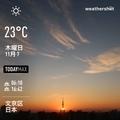 [Instaweather]WeatherShot(2019-11-07)