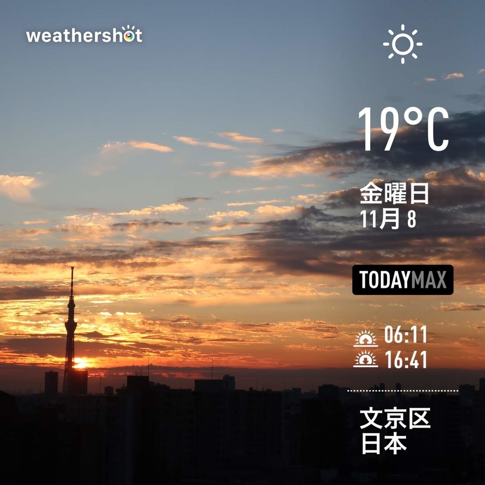 WeatherShot(2019-11-08)