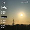 [Instaweather]WeatherShot(2019-11-10)